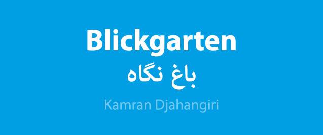 Gedichtbandumschlag Blickgarten von Kamran Djahangiri